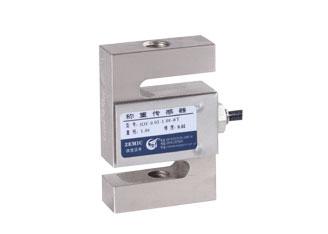 ZEMIC H3F称重传感器
