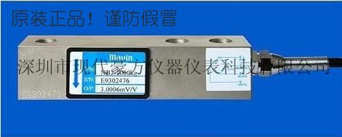 台湾MAVIN称重传感器NB2-1T