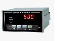 JY500A2减量配料控制器