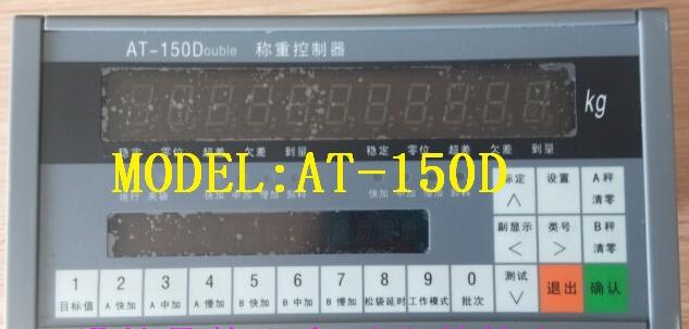 AT-150D称重控制器