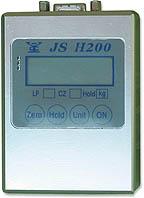 JS-H200 掌上显示器