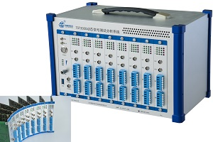 TST3000动态信号测试分析系统