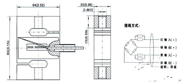 zemic称重传感器l3v-c2-500kg-7.5by