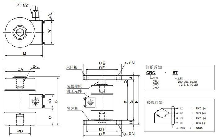 电路 电路图 电子 工程图 户型 户型图 平面图 原理图 700_448