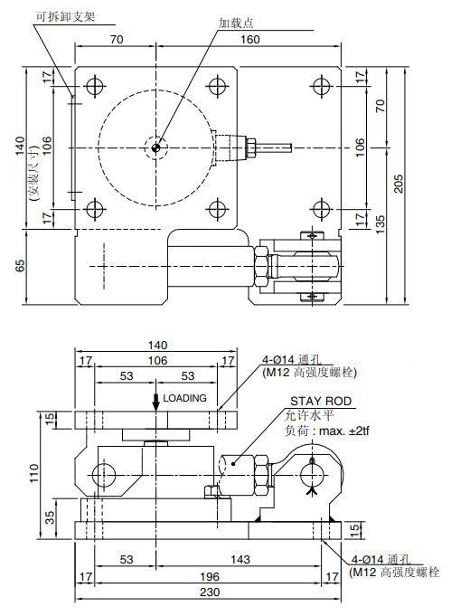 电路 电路图 电子 工程图 平面图 原理图 499_681 竖版 竖屏